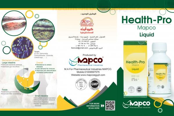 brochure-health-pro-front1EFBC273-B67D-FE8E-ACF3-857609F59085.jpg