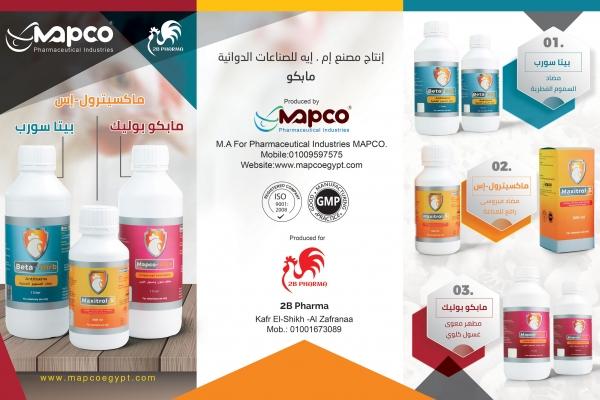 brochure-mapco-frontnew0A1BB948-877E-3F61-A1AC-78B081BCFF94.jpg