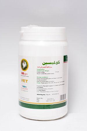 Clomicin (W.S.P)