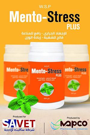 Mento- Stress  Plus