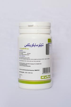 Tylomapcoplex (W.S.P)